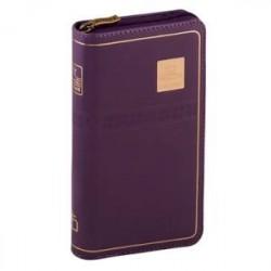 Библия. Книги Священного Писания Ветхого и Нового Завета канонические (фиолетовая, на молнии)