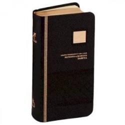 Библия. Книги Священного Писания Ветхого и Нового Завета канонические (черная)