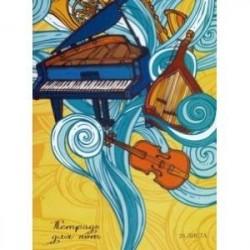 Тетрадь для нот 'Музыкальное вдохновение', 24 листа (ТН24101)