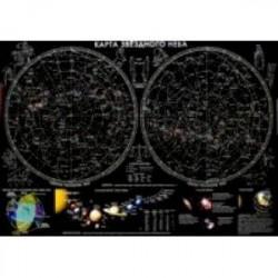 Карта настенная 'Карта звездного неба'