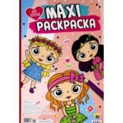 Maxi-раскраска. Для девочек
