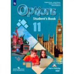 Английский язык. Второй иностранный язык. 11 класс. Базовый уровень. Учебник. ФГОС