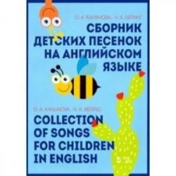 Сборник детских песенок на английском языке. Collection of songs for children in English