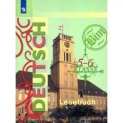 Немецкий язык. 5-6 классы. Книга для чтения. ФГОС