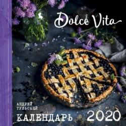 Dolce vita. Календарь настенный на 2020 год (300х300 мм)