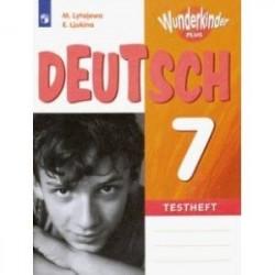 Немецкий язык. 7 класс. Контрольные задания