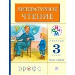 Литературное чтение. 3 класс. Учебник. В 2-х частях. Часть 2. РИТМ