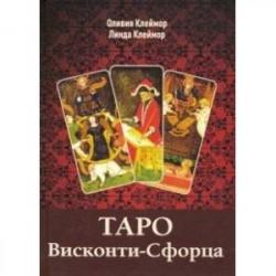 Таро Висконти-Сфорца (книга)