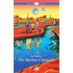 Марсианские хроники (The Martian Chronicles). Уровень В1