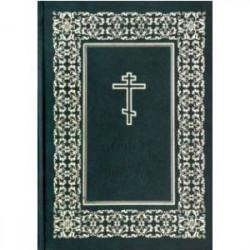 Святое Евангелие-Апракос