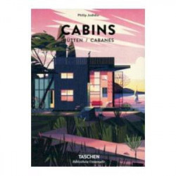 Cabins. Коттеджи. На английском языке