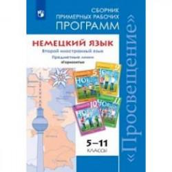 Немецкий язык. 5-11 классы. Сборник примерных рабочих программ. Второй иностранный язык. Горизонты