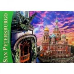 Альбом 'Санкт-Петербург и пригороды' (мини) испанский язык