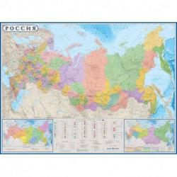 Политико-административная настенная карта России на рейках 1:5.5 млн