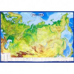 Карта настенная 'Россия' 1,57х1,07 (КН61)
