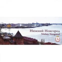 Нижний Новгород. Открытки с видом