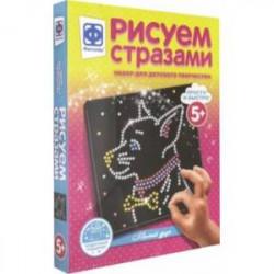 Рисуем стразами 'Милый друг' (257302)