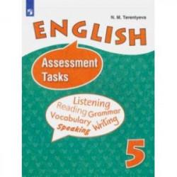 Английский язык. 5 класс. Контрольные задания. Углубленное изучение