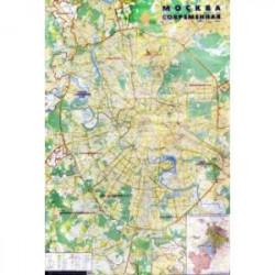Карта настенная 'Москва современная. Карта города' (1,07х1,57 м) (КН77)