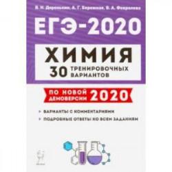 ЕГЭ-2020 Химия. 30 тренировочных вариантов по новой демоверсии 2020 года