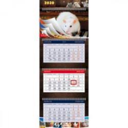 2020г. Календарь квартальный, 3-х блочный, Супер Люкс, Знак года (3Кв4гр2ц_20819)