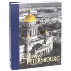 Альбом 'Санкт-Петербург и пригороды'