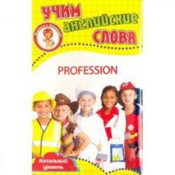 Профессии. Учим английские слова. Развивающие карточки