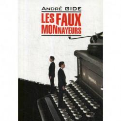 Les fax monnayeurs / Фальшивомонетчики