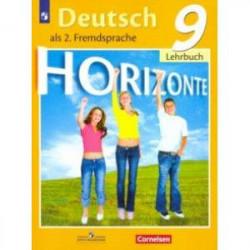 Немецкий язык. Второй иностранный язык. 9 класс. Учебник. ФГОС