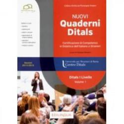 I Nuovi Quaderni Ditals di I livello - Volume 1