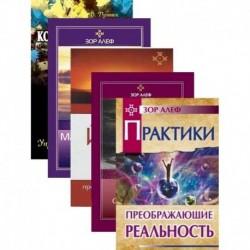 Йога и сновидения (комплект из 5 книг)