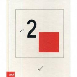 Суперматический сказ про два квадрата