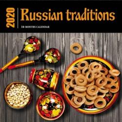 Russian traditions. Календарь настенный на 16 месяцев на 2020 год