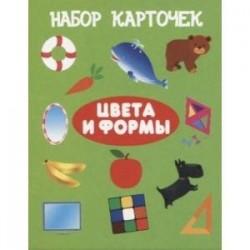 Набор карточек 'Цвета и формы'