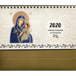 Православный календарь 2020 'Иконы Божией Матери' (настольный календарь, домик).