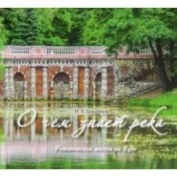 Романовские места на Яузе