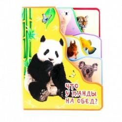Постраничная вырубка на пене. Что у панды на обед?