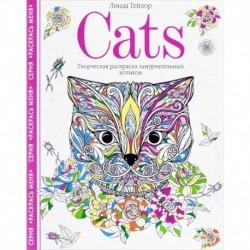 Cats. Творческая раскраска замурчательных котиков