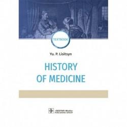 History of medicine. История медицины