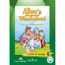 Английский язык. 6 класс. Книга для чтения. Алиса в стране