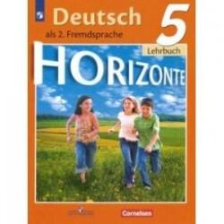 Немецкий язык. Второй иностранный язык. 5 класс. Учебник. ФГОС