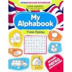 My Alphabook. Учим буквы