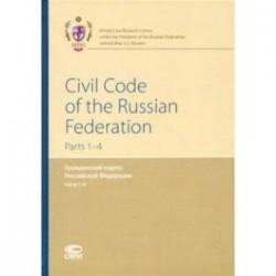 Гражданский кодекс РФ. Части 1-4 (на английском языке)