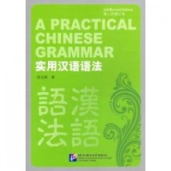 A Practical Chinese Grammar 2Ed Student's Book