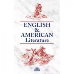 Английская и американская литература