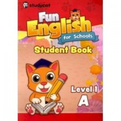 Fun English for Schools Student's Book 1A