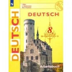 Немецкий язык. 8 класс. Рабочая тетрадь. ФГОС