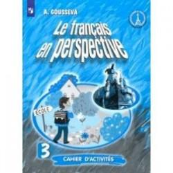 Французский язык. 3 класс. Рабочая тетрадь. Углубленный уровень