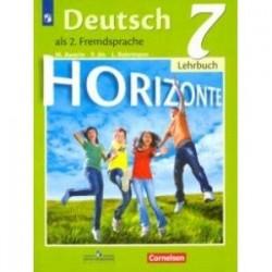 Немецкий язык. 7 класс. Учебник. Второй иностранный язык. ФП