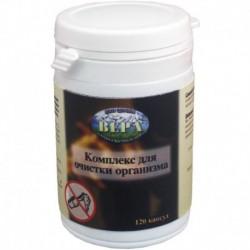 Комплекс для очистки организма (120 капсул)